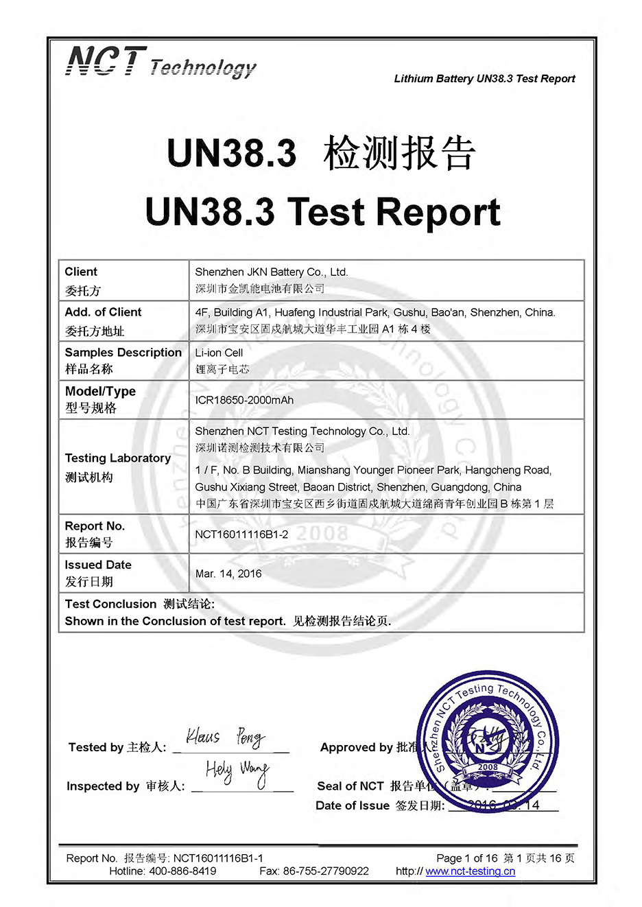 UN38报告-1.jpg